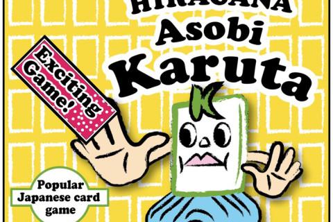 karuta_japanese_card_game_board_analog_games_01